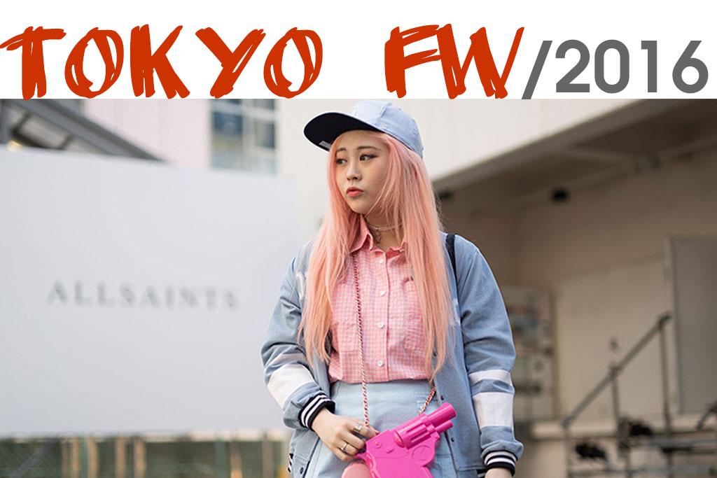 tokyo fashion week - lifestyle - blog paula martins